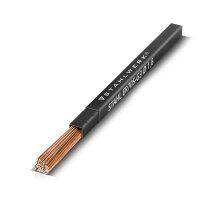 TIG Welding Filler Rods ER70S-G3 Steel / Ø 1,6 x 500 mm / 2 kg